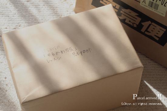 【ゆるかわ写真本的♪出版うらばなし】 Vol.15 見本誌キター!