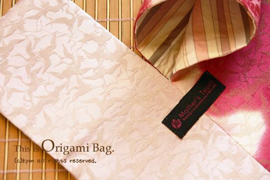 世界でたった一つの「折り紙バッグ」。