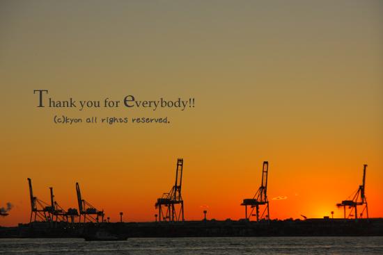 皆さんありがとうございました!良いお年を!!