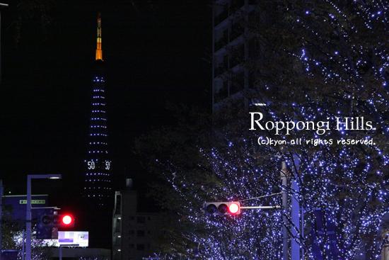 クリスマスイルミネーション@六本木ヒルズ