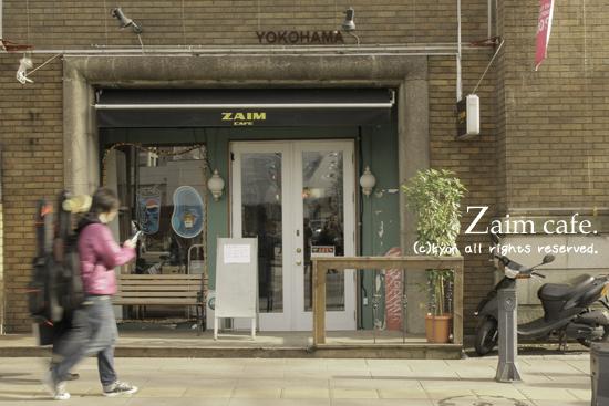 【閉店】横浜山下町カフェめぐり「ZAIM cafe」