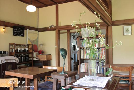 【閉店】湘南・鎌倉さんぽ 古民家カフェ「かうひいや3番地」
