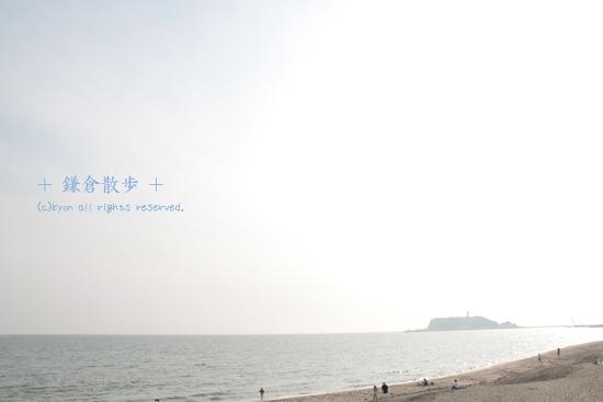 湘南・鎌倉さんぽ 天然かき氷処「埜庵」