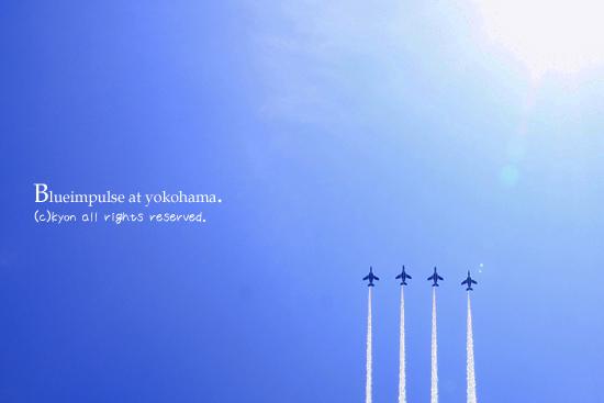 ブルーインパルス展示飛行@横浜開港祭