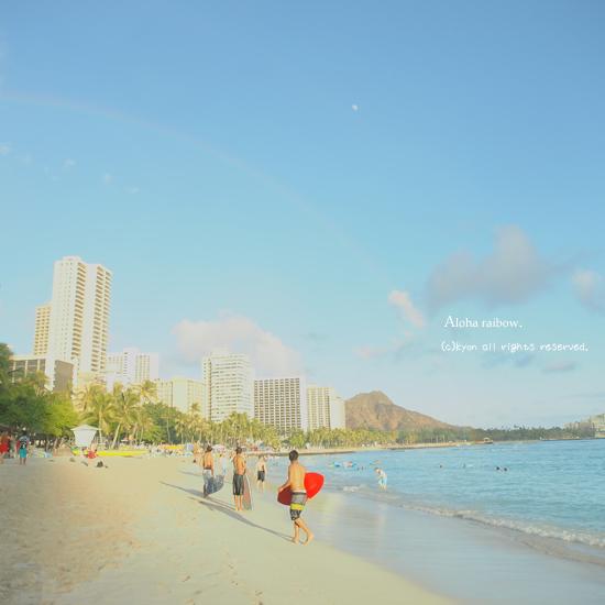 15年ぶりのハワイ。