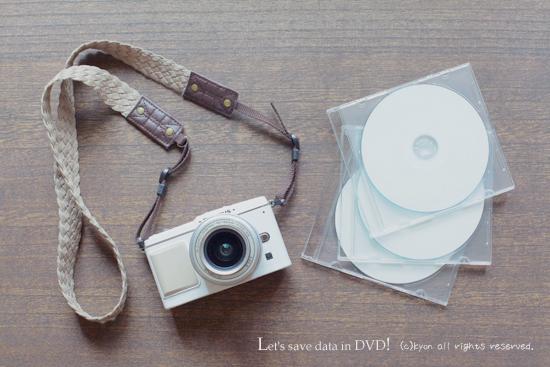 CD・DVDの選び方と保存方法。