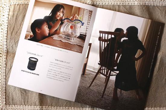 ダカフェ,日記,シグマ,SIGMA,レンズ,写真,撮影,デジタル,一眼レフ,デジイチ,カメラ,18-50mm F2.8 EX DC MACRO/HSM
