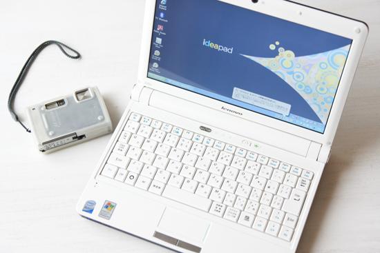旅先での写真整理に便利なミニPC「レノボideapad S10e」。
