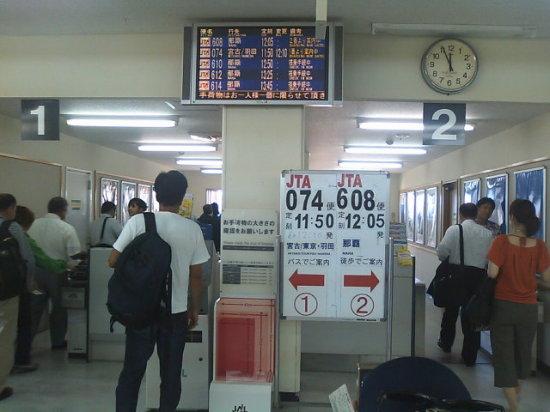 【沖縄離島8日目】石垣空港