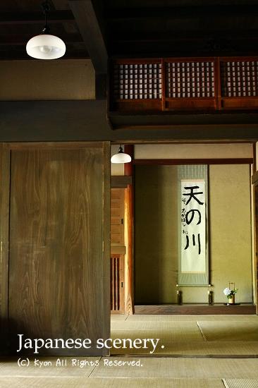 fotologue更新♪古き良き日本。