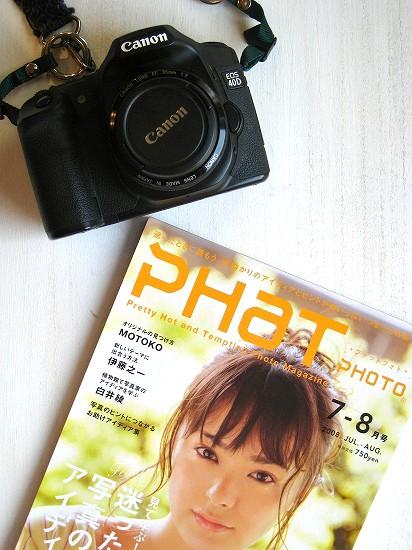 今日から、PHaT PHOTO写真教室の受講開始!