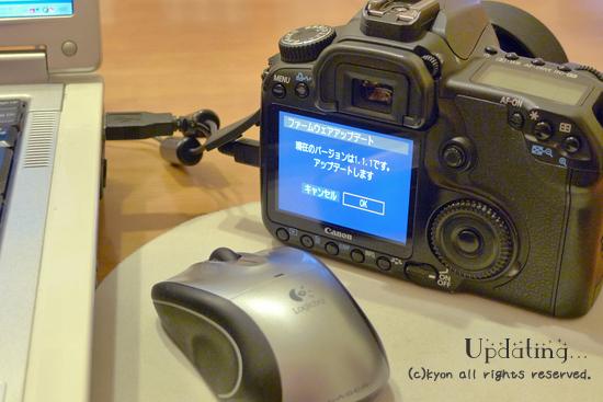 カメラがパワーアップ!?ファームウェアアップデート。