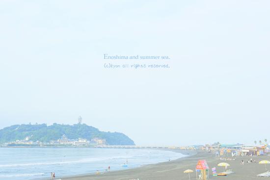 湘南と夏の海