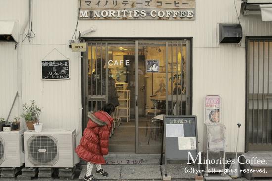 横浜黄金町カフェめぐり「MinorityCoffee」
